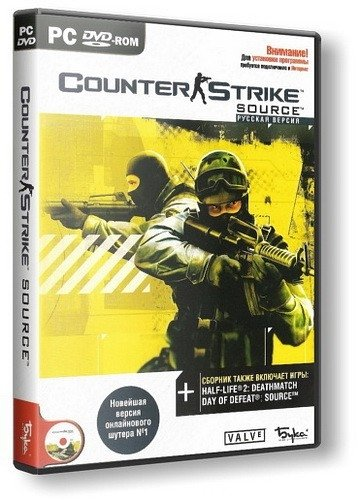Скачать Counter-Strike Source [v.1.0.0.66] (2011/PC/Русский) торрент