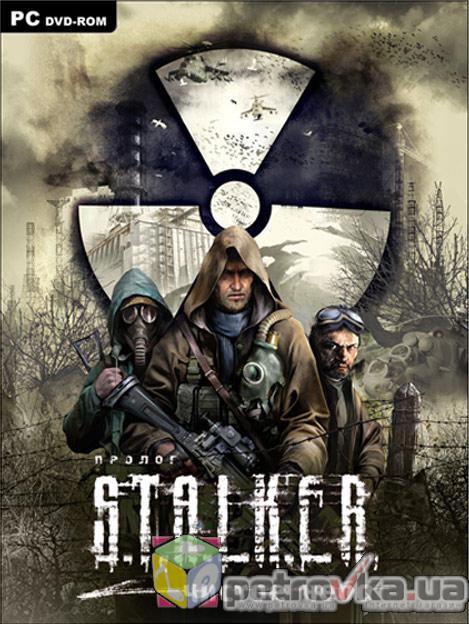 Скачать Stalker Online [OBT] (2011/PC/Русский) торрент