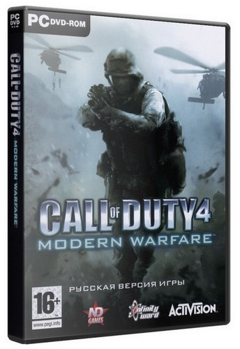 Скачать Call of Duty 4: Modern Warfare (2007/PC/Русский/RePack) торрент