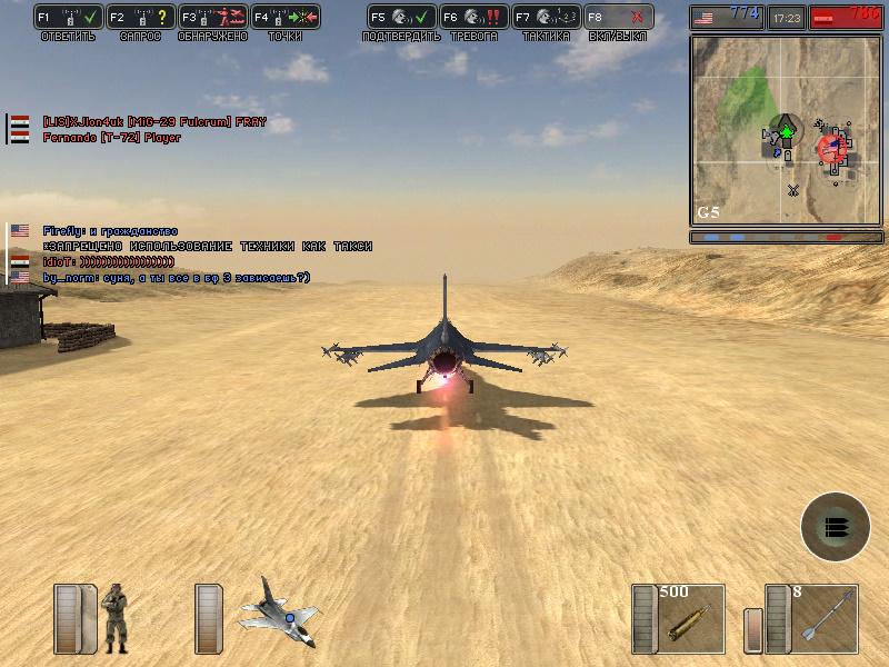 Battlefield 1942 desert combat final full » game torrent скачать.