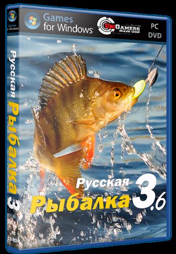 Скачать Русская Рыбалка 3.6 Installsoft Edition (2012/PC/Rus/RePack) by R.G. UniGamers торрент